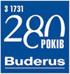 Buderus 280 лет