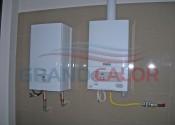 Настенный газовый котел Vaillant и электрический котел Protherm